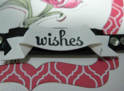 Wish-2aug2-13